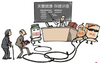 """3.15消费者权益日到来 专家提醒患者警惕""""骗术""""陷阱"""
