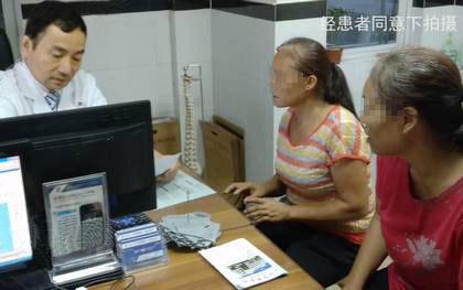 王怀庆主任详细问询患者病情
