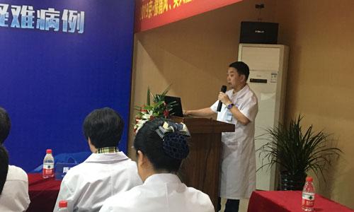 2019京・豫痛风、类风湿疑难病例学术交流研讨会圆满落幕