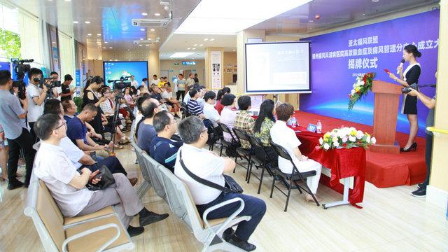 郑州首家亚太痛风联盟痛风管理中心正式授牌郑州痛风风湿病医院